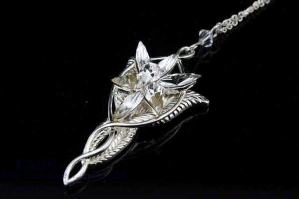 Arwen's Pendant